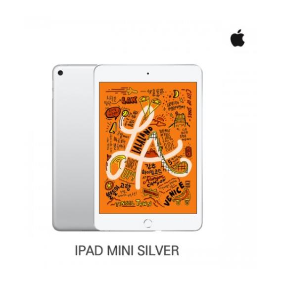 @Apple Ipad Mini5 WIFI+Cellular 64GB 실버 / MUX62KH/A (36개월)