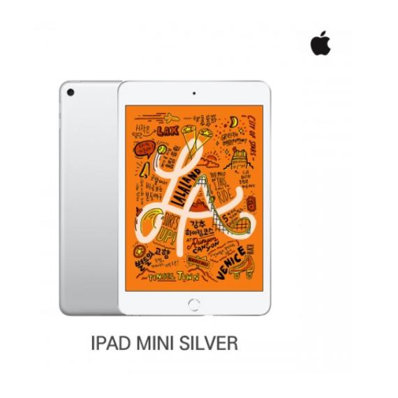 @Apple Ipad Mini5 WIFI+Cellular 256GB 실버 / MUXD2KH/A (36개월)