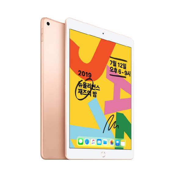 @애플 iPad 10.2인치 128GB Wi-Fi _ 골드