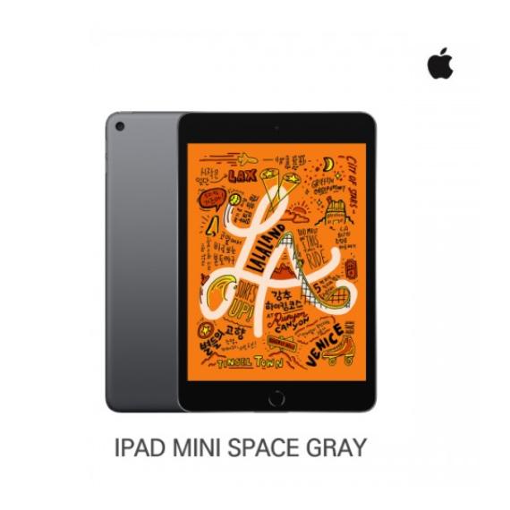 @Apple Ipad Mini5 WIFI 256GB 스페이스그레이 / MUU32KH/A (36개월)