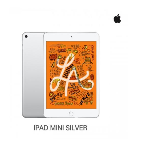 @Apple Ipad Mini5 WIFI 256GB 실버 / MUU52KH/A (36개월)