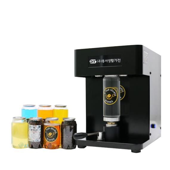 @[동서] 콜라 커피 생맥주 음료 캔포장기계 캔시머 캔실링기