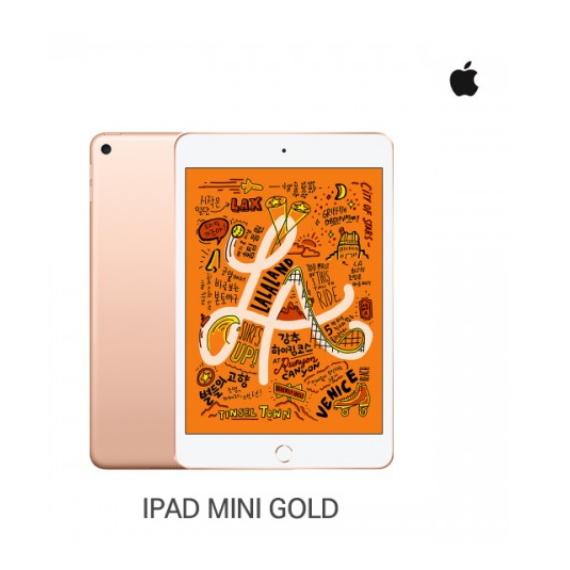 @Apple Ipad Mini5 WIFI+Cellular 64GB 골드 / MUX72KH/A (36개월)