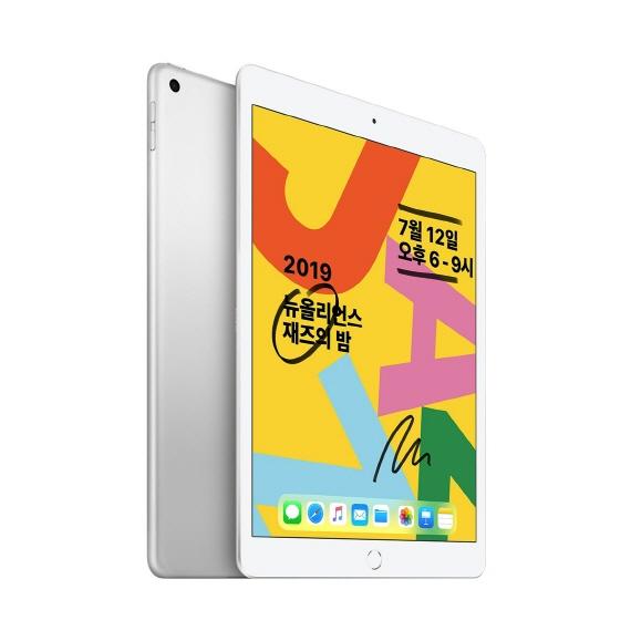 @애플 iPad 10.2인치 128GB Wi-Fi _ 실버